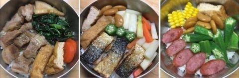 一周晚餐 ~ 跳蛙策略(106.6.3)