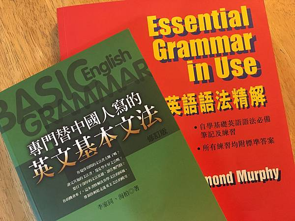[九年級] 我的英文文法課(106.11.5)