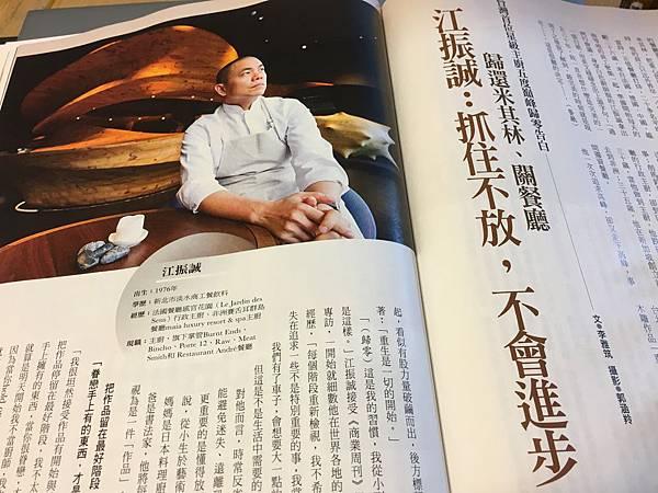 台灣的力量在民間(106.11.26)