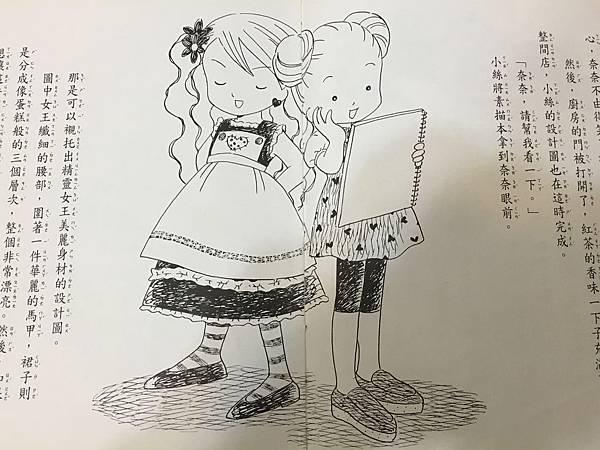安晝安子的夢幻世界(107.1.9)