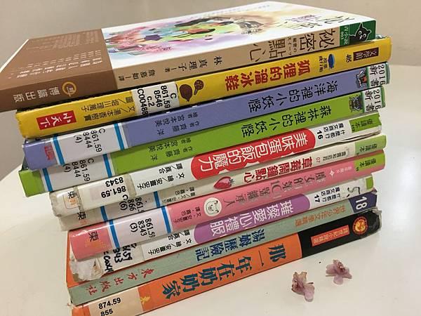 給三年級小梅子的書單(107.1.22)
