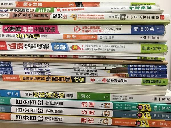 [九年級] 寒輔結束(107.2.7)