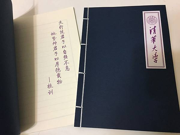 [九年級] 下學期開學日(107.2.21)