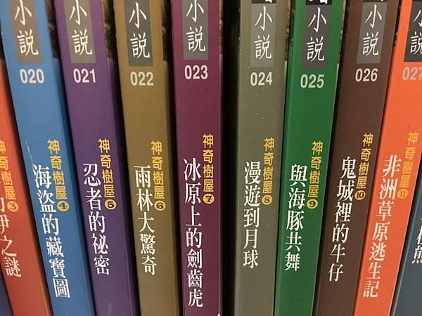 [九年級] 圖書館志工日 ~ 開放借還書(107.3.12)