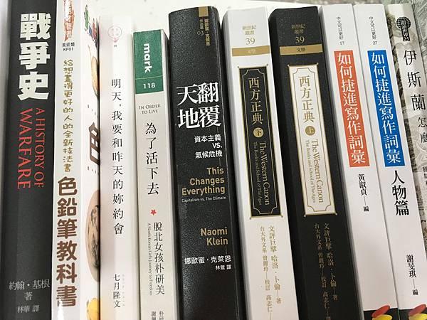 [九年級] 圖書館志工日 ~ 學習做摘要(107.3.19)