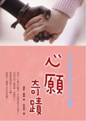 [九年級] 圖書館志工日 ~ 名人與小英雄(107.4.2)
