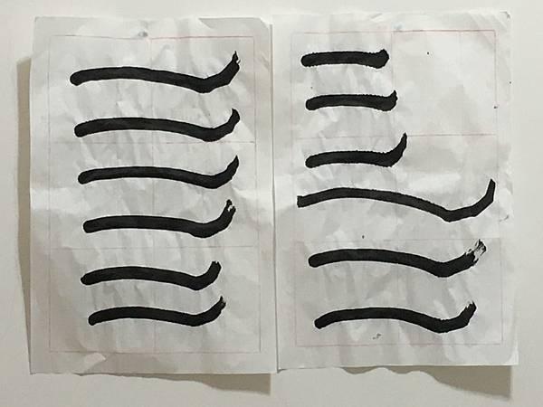 書法筆記四&五 ~ 蠶頭與雁尾(107.4.3)