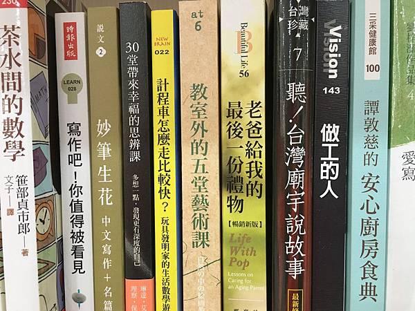 [九年級] 圖書館志工日 ~ 透過閱讀,豐富寫作材料(107.4.9)