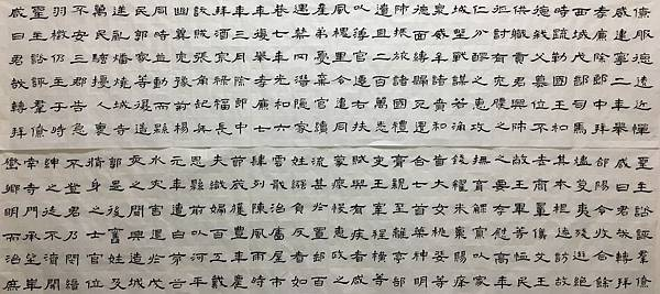 書法練習 ~ 自運宋詞一首(107.5.29)
