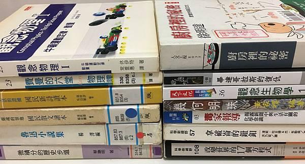 [小高一] 暑假作業與閱讀書單(107.7.5)