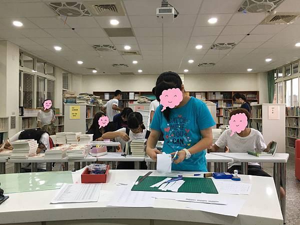 [九年級] 圖書室裡的手作課(107.6.25)