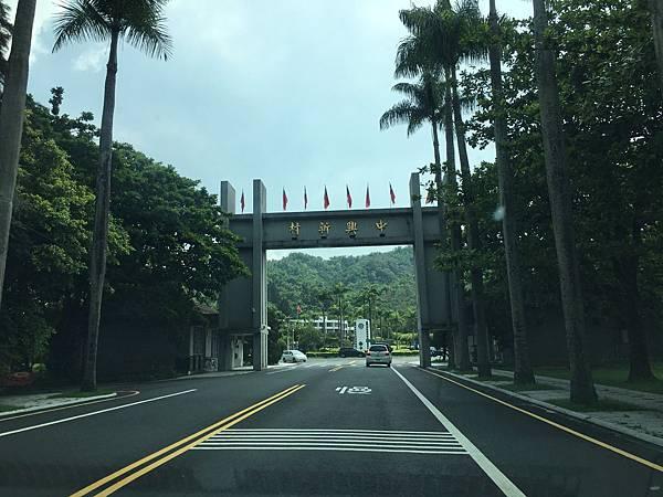 中興新村一日遊(107.6.26)