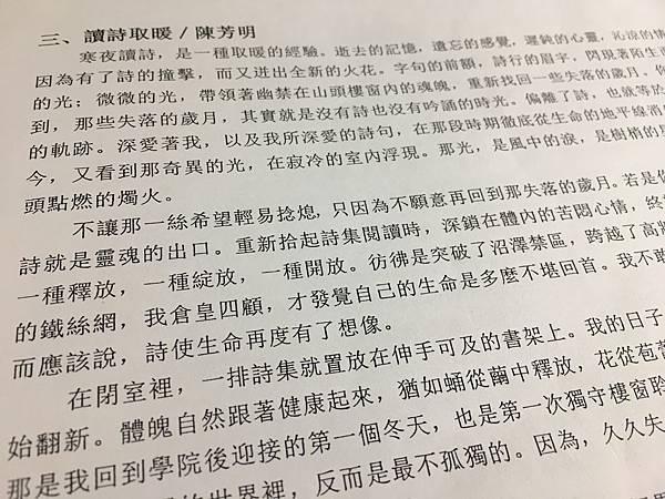 [小高一] 練習作摘要(107.8.21)