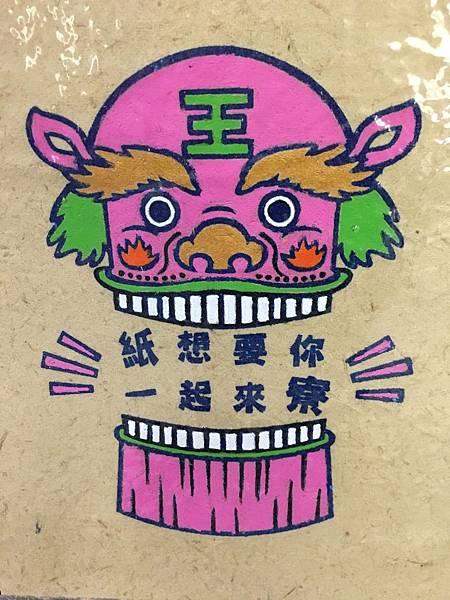 新竹半日遊(107.8.23)