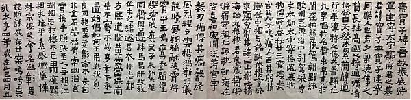 書法邁步篇 4 ~ 臨爨寶子碑(107.9.27)