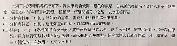 [小高一] 國語文寫作(107.11.5)