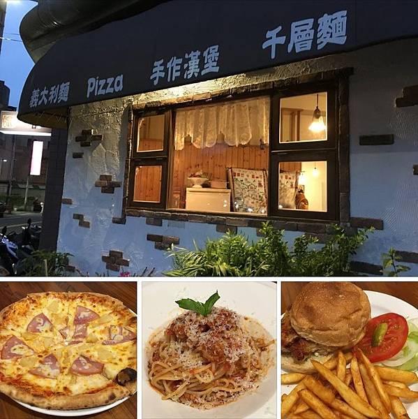 100個夢想之7 ~ 探訪新餐廳:小方桌(108.3.26)