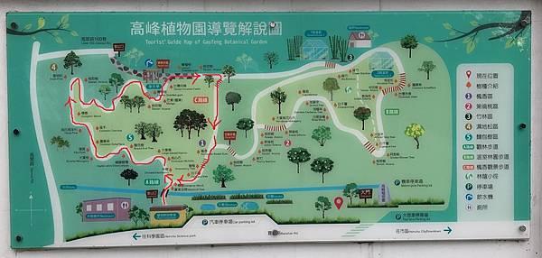 100個夢想之8 ~ 探訪新景點:高峰植物園(108.4.6)
