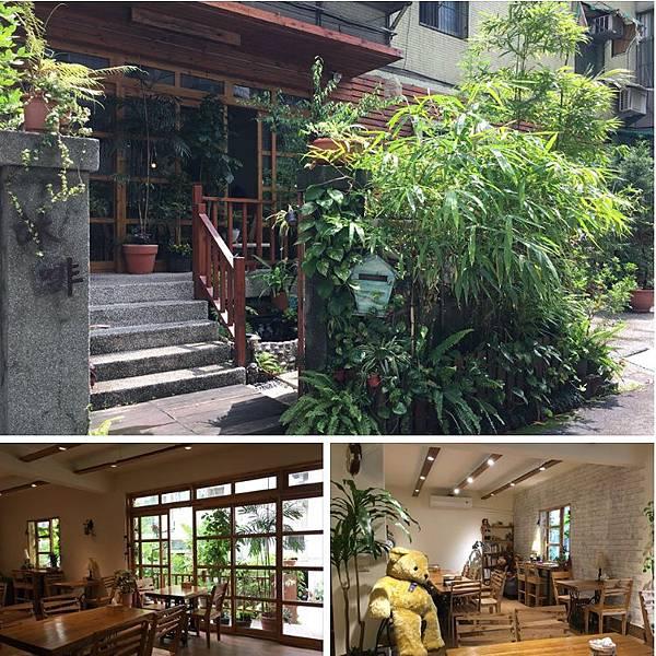 100個夢想之12 ~ 探訪新餐廳:沐啡(108.5.11)
