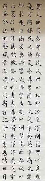 1080514_唐虞世南書孔子廟堂碑_上課寫.jpg