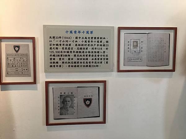 100個夢想之13 ~ 中壢半日遊(108.5.25)