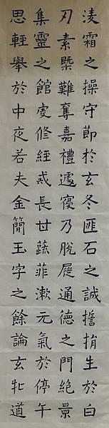 1080528_唐褚遂良書孟法師碑_上課寫.jpg