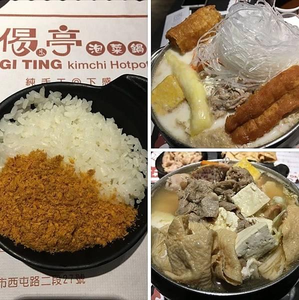 100個夢想之17 ~ 偈亭泡菜鍋(108.7.11)