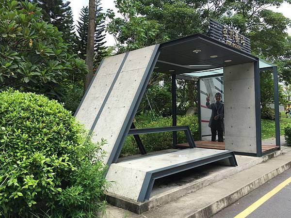 台中遊之五 :亞洲大學,龍貓公車站(108.7.13)