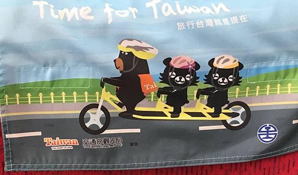 旅行台灣就是現在(108.7.14)