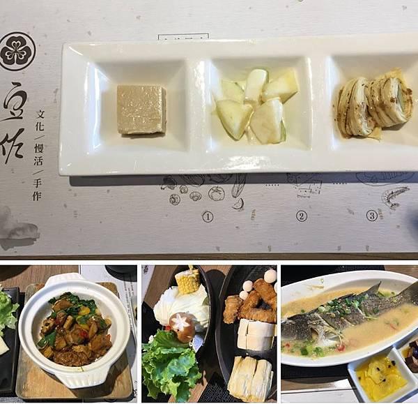 100個夢想之30 ~ 探訪新餐廳:豆佐和風料理餐廳(108.8.19)