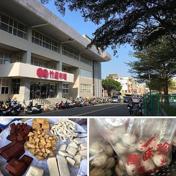 竹蓮市場尋寶(108.10.16)