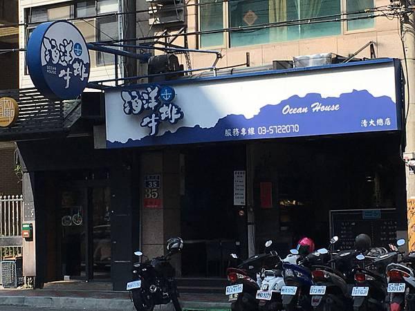 100個夢想之43 ~ 探訪新餐廳:海洋牛排(108.12.14)