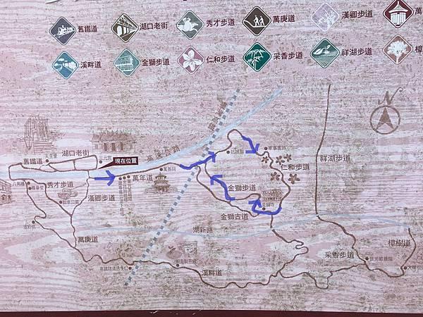 健行趣 ~ 湖口仁和與金獅步道(109.2.25)
