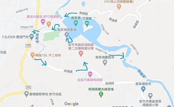 健行趣 ~ 青草湖散步(109.3.5)