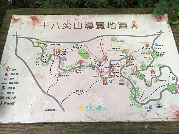 健行趣 ~ 十八尖山+高峰植物園(109.3.23)