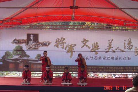 新竹清泉,張學良故居(97.12.13)