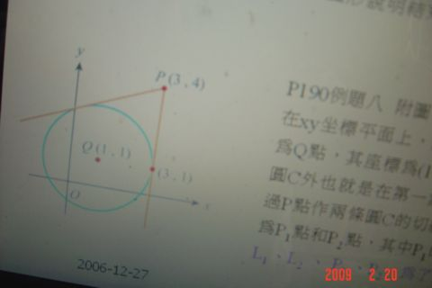 錄製高中教科書(98.2.20)