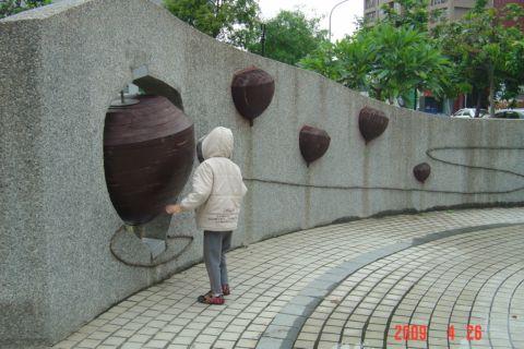 竹北,兒童親子公園群 + 艾蜜奇(98.4.26)