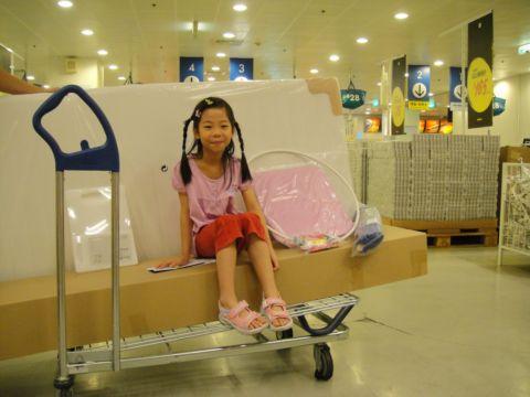 到 IKEA 買新床(98.6.6)