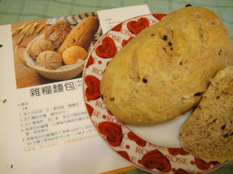 開始動手做麵包(98.12.1)