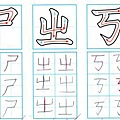 [小一]學完了注音符號(98.12.21)