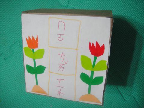 摸彩箱(99.1.28)