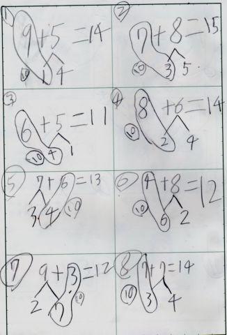 [小一]來上數學課(99.3.9)