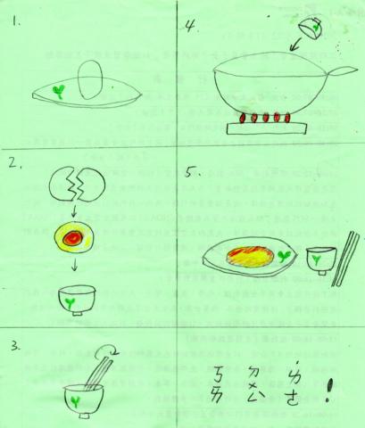 [小一]我的暑期安親班~用畫畫作筆記(99.7.28)