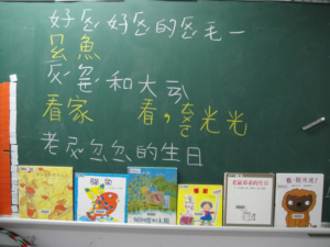 故事媽媽甘苦談(99.6.3)