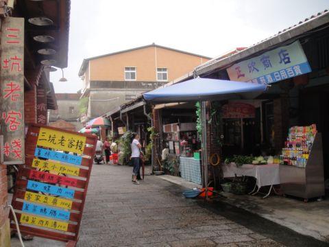 龍潭,三坑老街和生態公園(99.10.24)