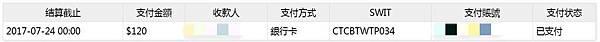 擷取_meitu_1.jpg