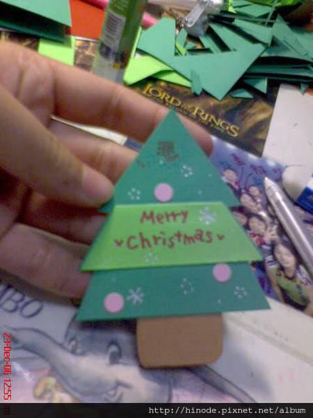 2006聖誕樹款耶誕書籤小卡