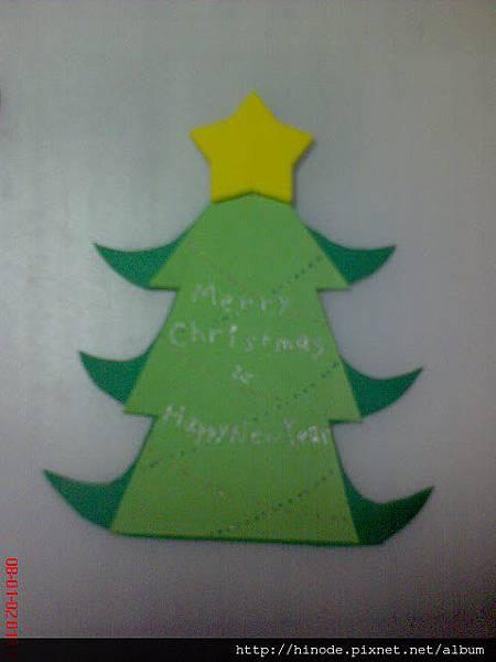 2007聖誕小樹小卡 (1)