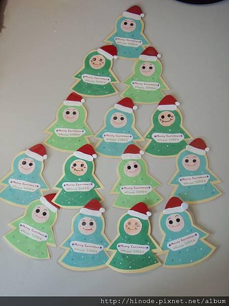 2009聖誕樹寶寶小卡 (2)